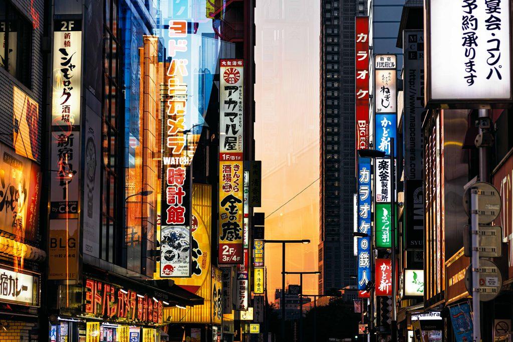 Urban Daydreams   Tokyo #3